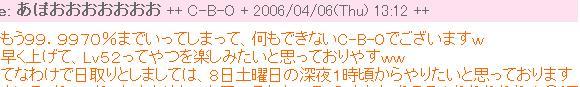 L060410_7.JPG