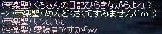 Lin060313_1.jpg