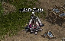 Lin060313_6.jpg