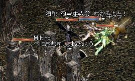 Lin060607_3.jpg