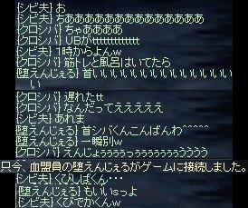 Lin060607_4.jpg