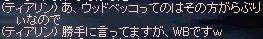 Lin1121_10.jpg