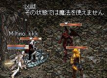 LinC1011_3.jpg