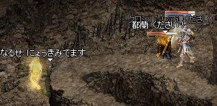 LinC1011_6.jpg