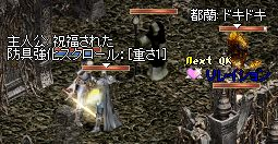 LinC1018_15.jpg