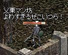 LinC1018_8.jpg