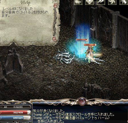 LinC1101_10.jpg