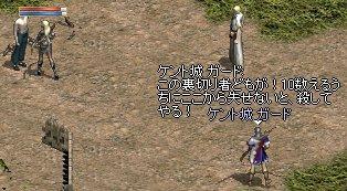 LinC1101_4.jpg