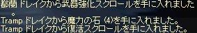 LinC1108_11.jpg