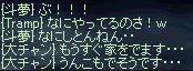 LinC1108_14.jpg