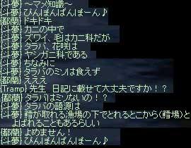 LinC1125_1.jpg