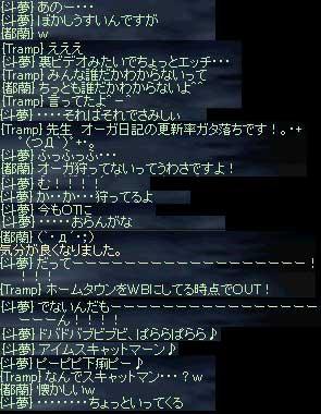LinC1125_2.jpg
