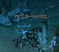 LinC1125_38.jpg