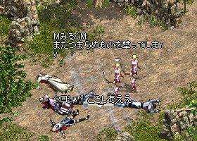 LinC1212_16.jpg
