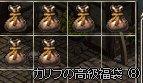 LinC1212_6.jpg
