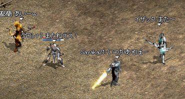 LinC915_12.jpg