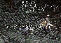 LinC921_1.jpg