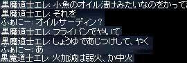 LinC921_10.jpg