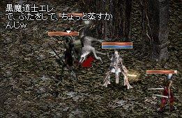 LinC921_11.jpg