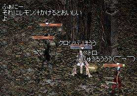 LinC921_12.jpg