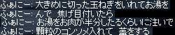LinC921_13.jpg