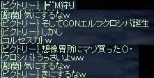 LinC921_15.jpg