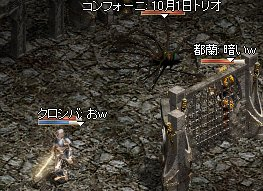 LinC921_19.jpg