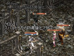 LinC921_21.jpg
