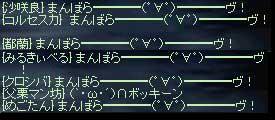 LinC921_22.jpg