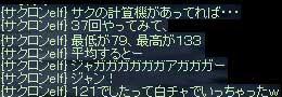 LinC921_23.jpg