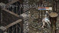 LinC921_24.jpg