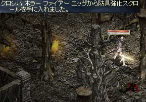 LinC921_26.jpg