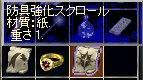LinC921_27.jpg