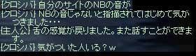 LinC921_30.jpg