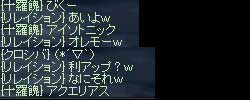LinC921_34.jpg