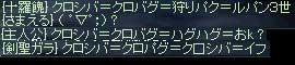 LinC921_4.jpg