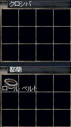 LinC924_1.jpg