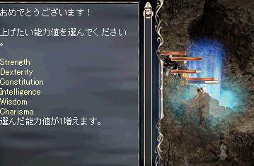 LinC924_17.jpg